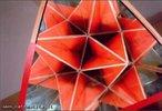 Imagem virtual de um poliedro obtida a partir de um caleidosc�pio. Aqui pode-se ver o grande icosaedro, um dos quatro poliedros estrelados regulares, no caleidosc�pio relativo ao grupo de simetria do dodecaedro.