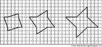 Padrões de polígonos estrelados desenhados sobre uma malha quadriculada.